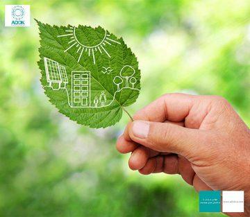 جهانی سبز ساختمان های هوشمند